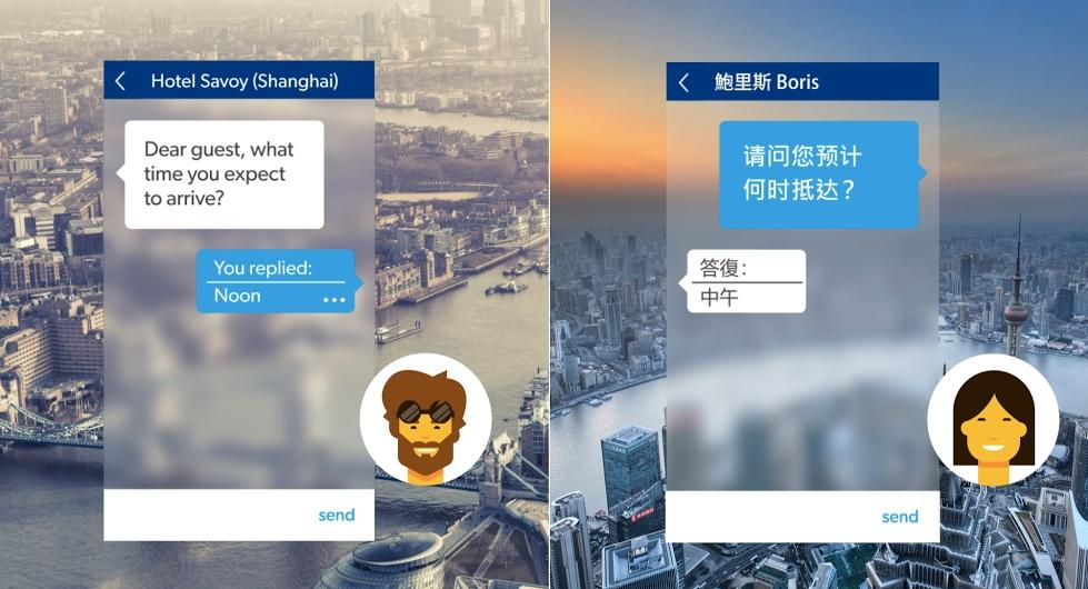 booking-chatbot2